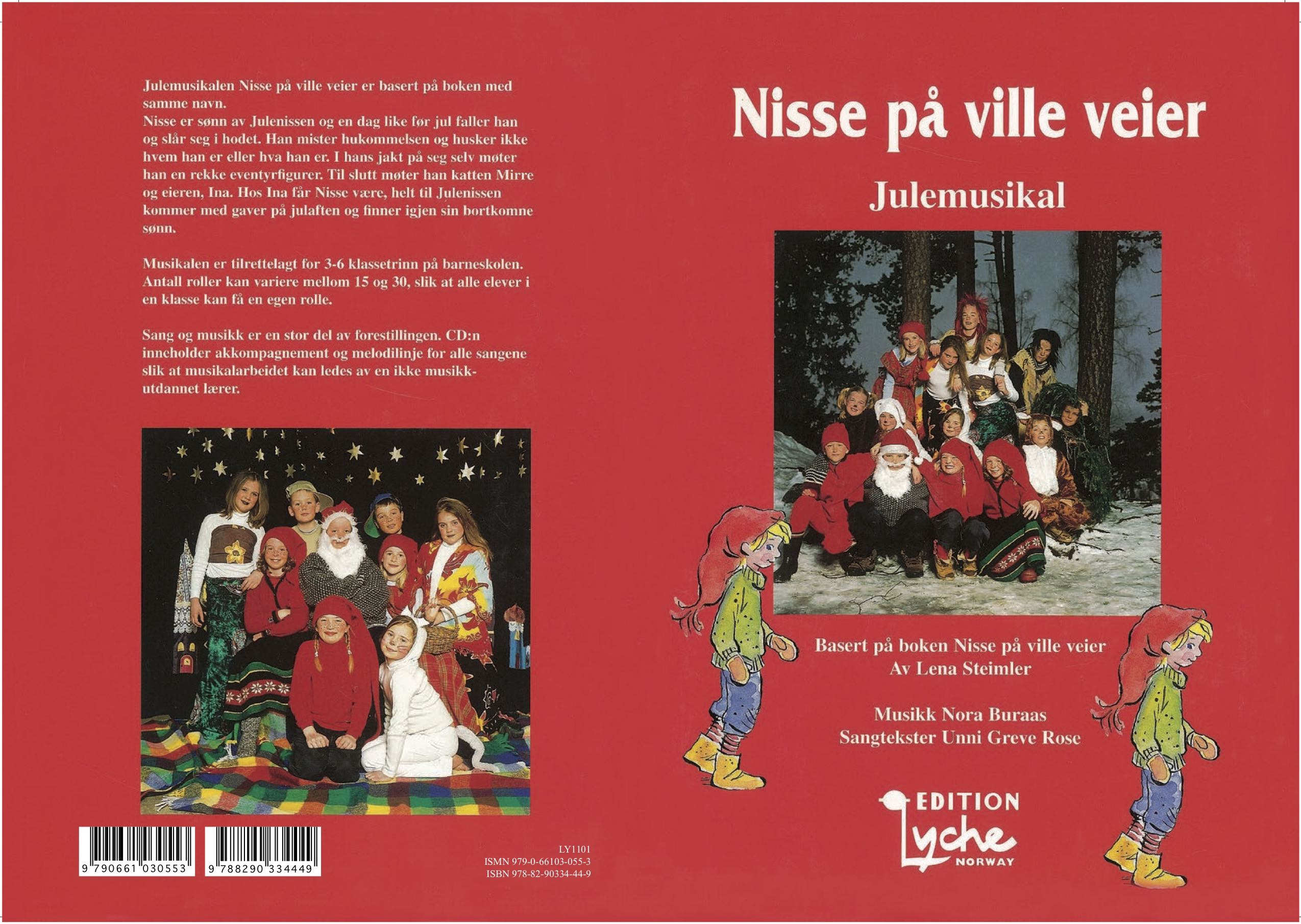 nisse_pa_ville_veier_omslag